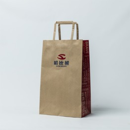 Logo printed flat handle brown craft paper bag