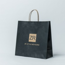 Logo printed black color kraft paper bags