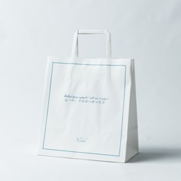 Customzie Logo Printed White kraft paper bag with flat hanldes