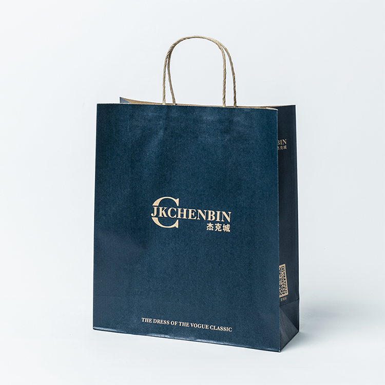 Customize craft paper bag with logo printed
