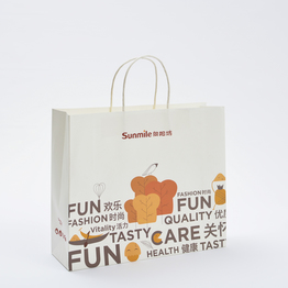 Customize your own logo printed paper bags
