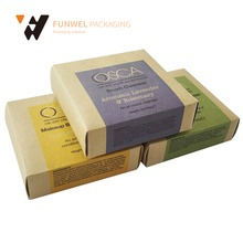 Customer make up paper box brush cleanser box cosmetic box design