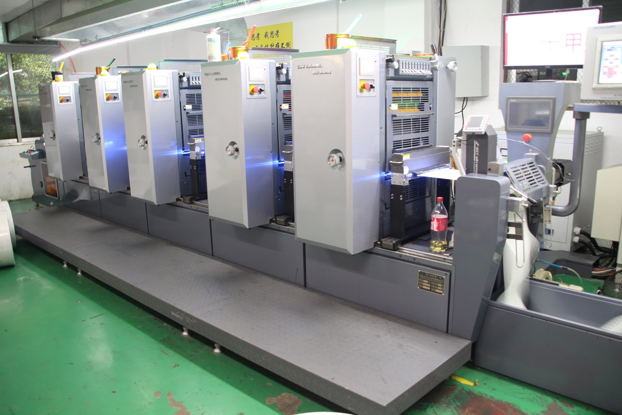 Five-color label printing machine