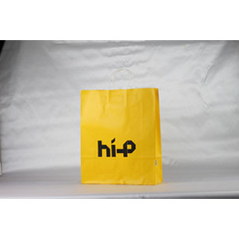 Yellow Color Kraft Paper Bags