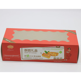Custom food retail packaging box with window paper box