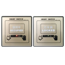 M 252 Double Lock switch