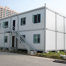 Customized Design Prefab Flat Pack Container House For Office
