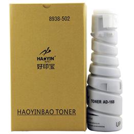 AD168 AURORA Copier Toner Cartridge replace toner