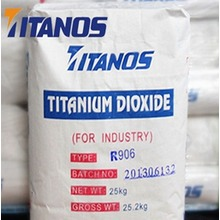 High quality titanium dioxide for ceramic