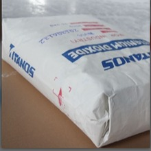 titanium dioxide for Industries use titanium dioxide industry