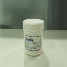 titanium dioxide paint additive titanium dioxide for sale