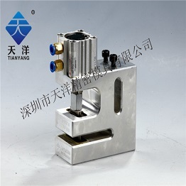 Butterfly hole butterfly punch cutter