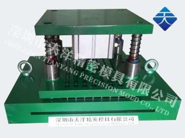 multi hole punch machine multi-hole punch machine