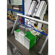 different shaped hole punches for rice bag making machine manufacturer