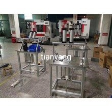 food packing machine packaging equipment for fix the handle of rice bag