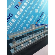 Serrated punching machine 4 holes punch adjustable punching machine