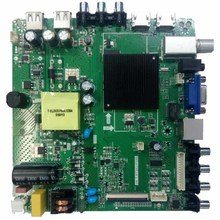 PCBA for Inductrial Control Board or System
