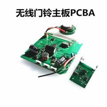 Wireless Doorbell Control Board PCBA