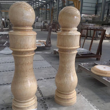 A Quality Beige And Yellow China Marble Balustrades