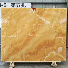 Honey Onxy Yellow Onyx  compound with granite