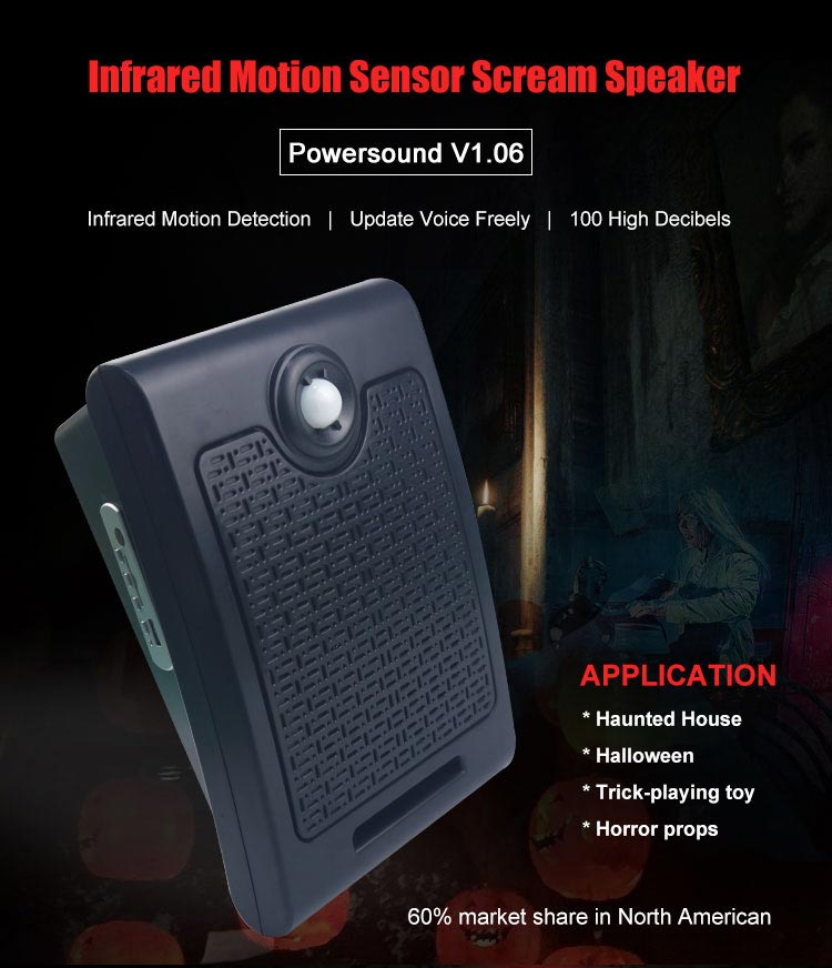 High power human body induction voice prompter manufacturer
