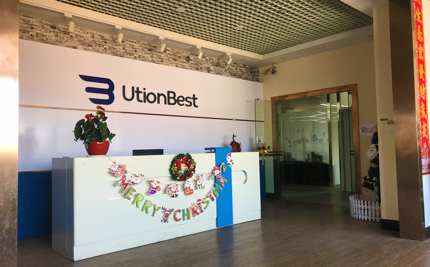 ABOUT-US-www.ution-best.com