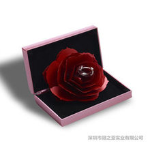 The rose ring box  JB-06  wedding ring box