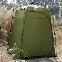 Changing Room camping tent house Tent For Sale
