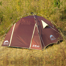 Mini moon Nest camping tent Mini Camping Tent