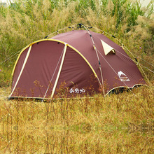 Moon Nest Good Quality Camping Zelt