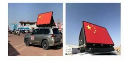 New roof tent Desert Cruiser printed with Chinese flag