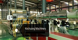 Correct operation method of PVC sheet production line
