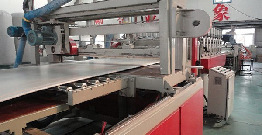 Daily maintenance method for PE sheet production line