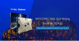 InfoComm Beijing is coming soon; this is the first show of Esdlumen 110 inch LED TV