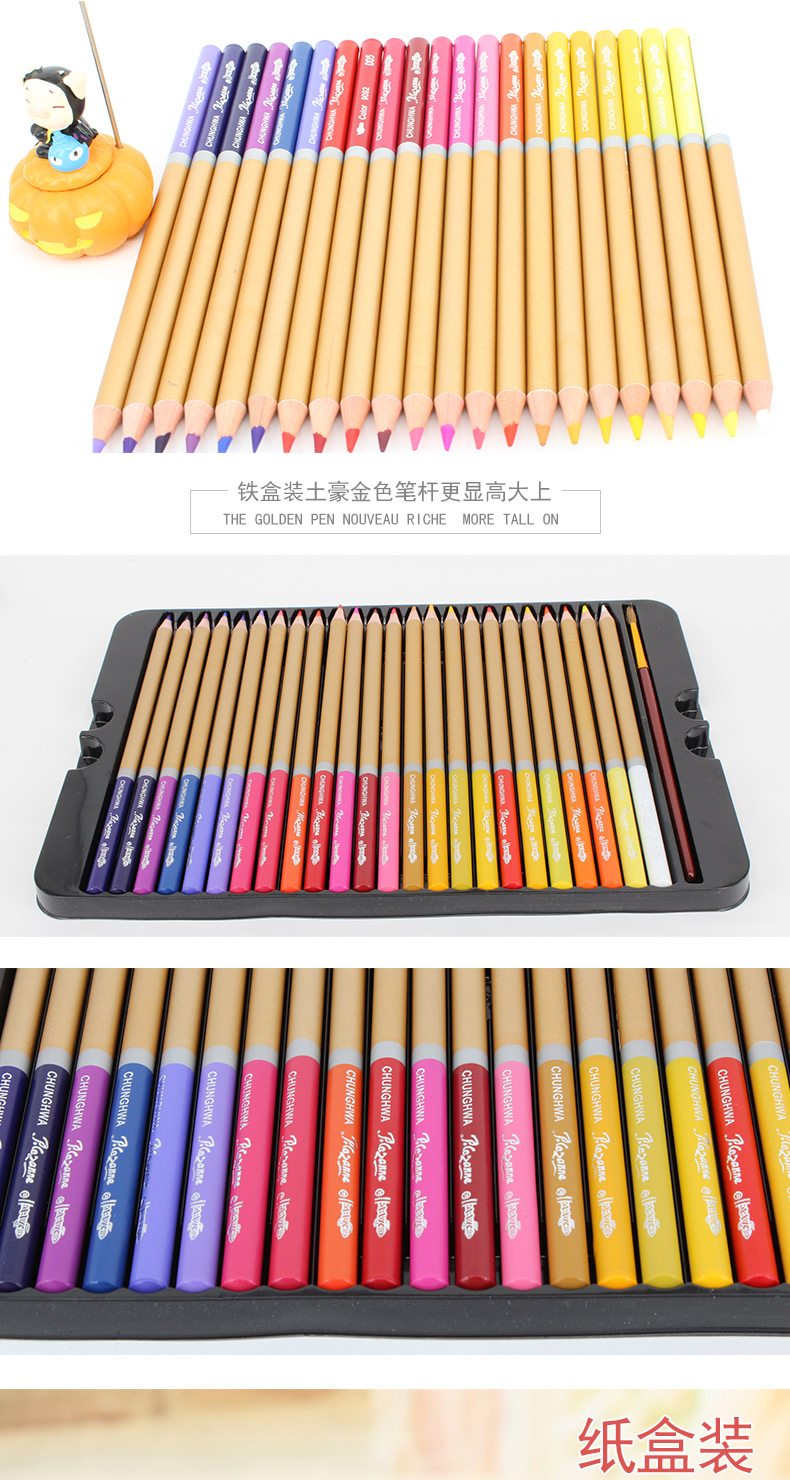 CHUNGHWA High quality 9092 Water Colored Pencil (24/36/48 ...