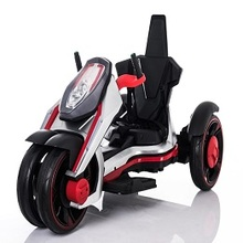 Children Electric ATV YMR2363