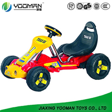 YMO6783 kids electric ride on