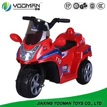 YAE6307 kids electric ride on