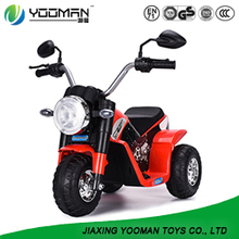 YAE6601 kids electric ride on