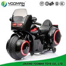 YAE7859 kids electric ride on