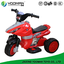 YMK6751 kids electric ride on