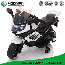 YML2069 kids electric ride on