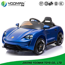 YWQ2903 kids electric ride on