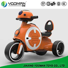 YWQ5109 kids electric ride on