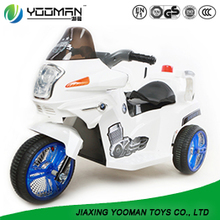 YWQ8316 kids electric ride on