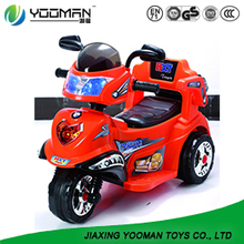 YMJ9905 kids electric ride on