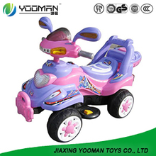 YMS8249 kids electric ride on