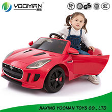 YME4769 kids electric ride on