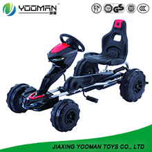 YMG1625 kids electric ride on