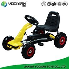YMG1807 kids electric ride on